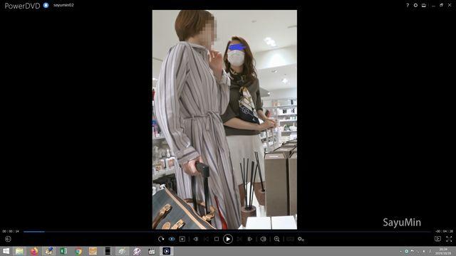 pcolle sayumin S02 同業者 超美人モデル 特典版