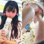 【Pcolle わんぱく液さん レビュー】ガチSSS級美少女の逆さ撮りが撮れてしまった・・・【4k画質】