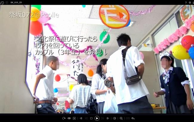 pcolle 祭坂072 by 3DingNow! 祭坂その19:文化祭でカップルについていったら、階段で…(エロい動き)