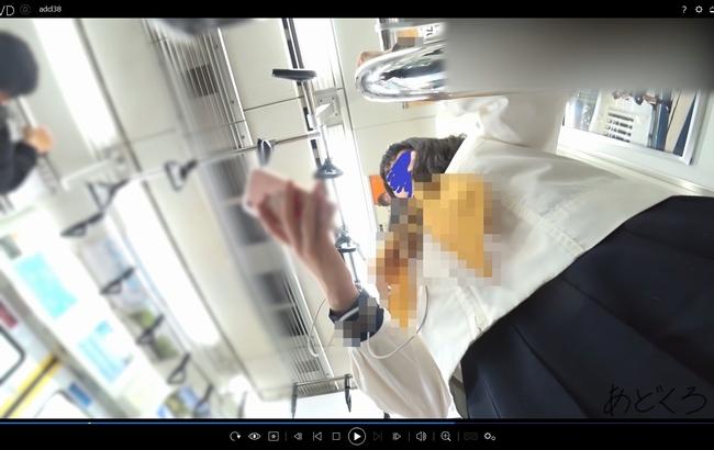 pcolle あどくろ 【制服JK】さかさんぽ No.038 悲劇のセーラー服JK!パンツだけじゃなくて下乳まで撮られちゃった!【顔出し】