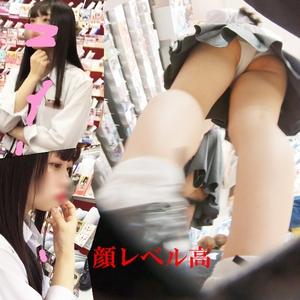 pcolle わんぱく液 【4k】都会のイマドキ可愛い色白細身JKのスカートを引っ張ってガッツリ逆さ撮りしたww