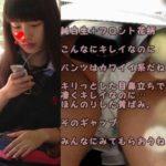 【Pcolle 茹茹たまご(生生たまごさん レビュー】小松菜○似のJK 逆さ撮り