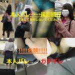 【Pcolle うにさん レビュー】逆さめくり動画12~危険!バレあり(音声付き)~