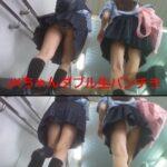 【Pcolle サマースカイさん レビュー】[粘着JKちゃんダブル生パンチラ]