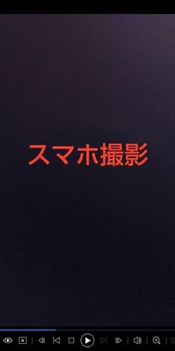 pcolle サマースカイ 【青チェ遠征Vol4前編】 生P2人組 激かわツインテール