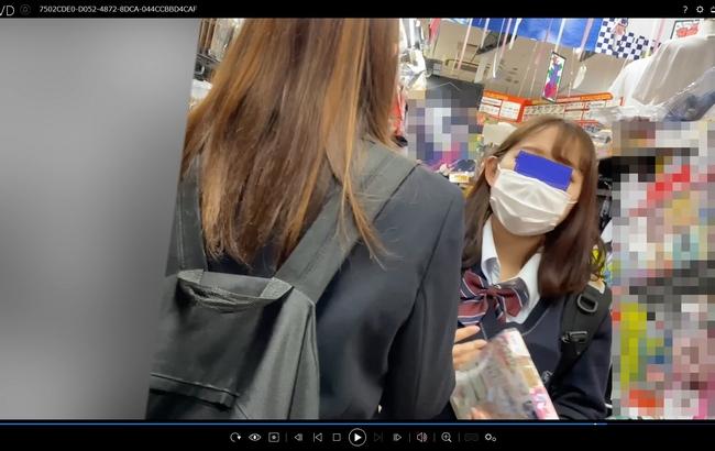 ラグコレ チキン 制服コス特集