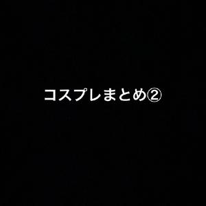 pampi パンピー チキン コスプレまとめセット販売②