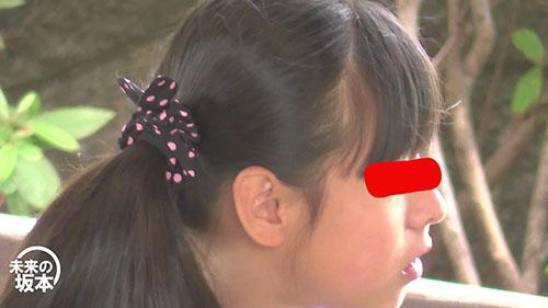 pcolle 未来の坂本 地方の警戒心ゼロ 〇のモロパン(お顔解禁バージョン)