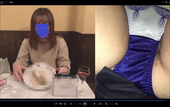 pcolle 茹茹たまご(生生たまご zzz中に従姉妹のパンツを撮影【染み・ハミ毛あり】