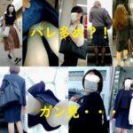 【Pcolle うにさん レビュー】逆さめくり動画25~バレ多め!?3度目登場のあの子も?!~