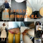 【Pcolle(ピーコレ) うにさん レビュー】逆さめくり動画29~ロンスカ編~